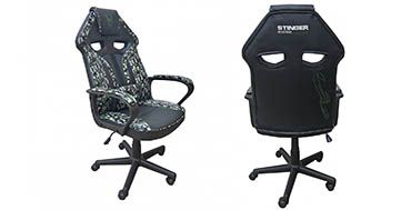 Nuevo estampado de camuflaje para la silla gaming Stinger Station Army Green 2.0